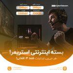 Cyber Telecome